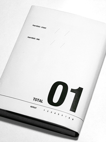 Fumikura for Minimalist book design